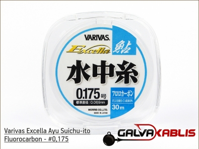Varivas Excella Ayju Suichuit Fluorocarbon 0.175