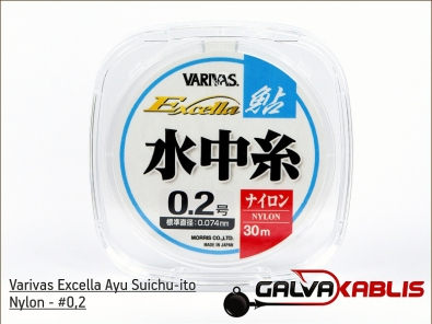 Varivas Excella Ayju Suichuit Nylon 0.2