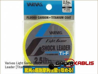 Varivas Light Game Shock Leader Titanium 2.5lb