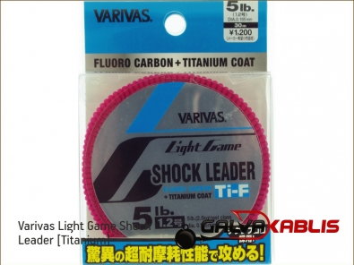 Varivas Light Game Shock Leader Titanium 5lb