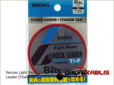 Varivas Light Game Shock Leader Titanium 8lb