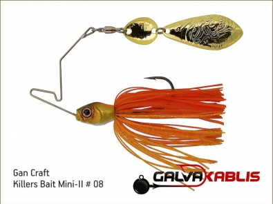 Gan Craft Killers Bait Mini-II 08
