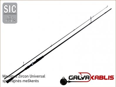 Universal__s_spi_5bbc6d60e9e97