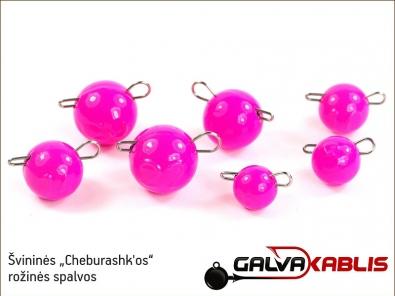 Svinines cheburashkos pink 02