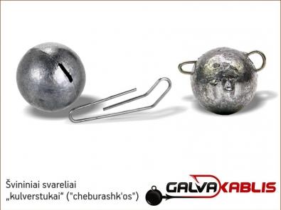 lead sinker cheburashka 02b
