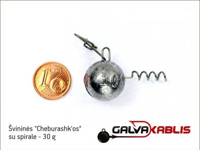 Cheburashkos su spirale 30g