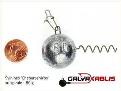 Cheburashkos su spirale 80g