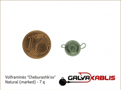 Tungsten Cheburashka Natural 7g