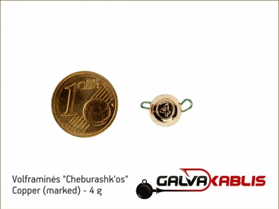 Tungsten Cheburashka Copper 4g
