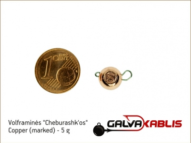 Tungsten Cheburashka Copper 5g