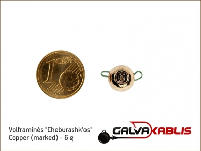 Tungsten Cheburashka Copper 6g