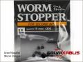 Gran Nogales Worm Stopper LL