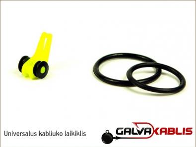 Universalus kabliuko laikiklis yellow