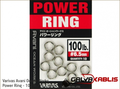 Avani Power Ring 100 lb