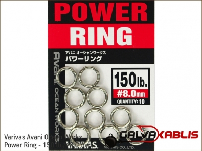 Avani Power Ring 150 lb
