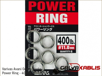 Avani Power Ring 400 lb