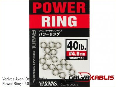 Avani Power Ring 40 lb