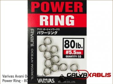Avani Power Ring 80 lb