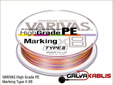 VARIVAS High Grade PE Marking II X8