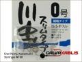 Gran Keiryu Kawamushi W108 0