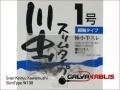 Gran Keiryu Kawamushi W108 1