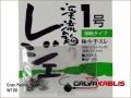 Gran Keiryu Rejie hooks W106 1