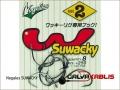 Nogales SUWACKY 2
