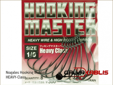 Nogales Hooking Master HEAVY-Class 1 0