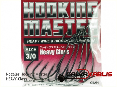 Nogales Hooking Master HEAVY-Class 3 0