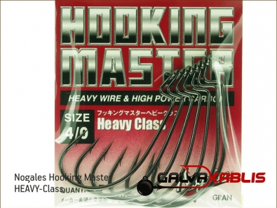 Nogales Hooking Master HEAVY-Class 4 0