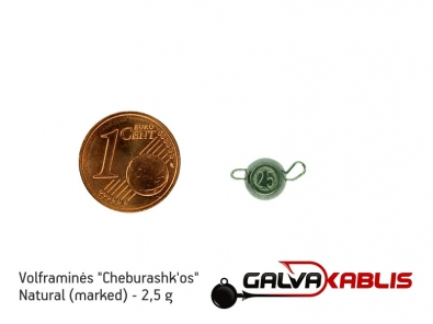 Tungsten Cheburashka Natural 2.5g
