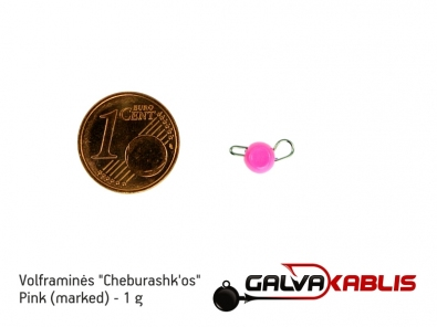 Tungsten Cheburashka Pink 1g