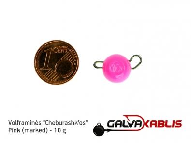 Tungsten Cheburashka Pink 10g
