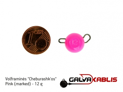Tungsten Cheburashka Pink 12g