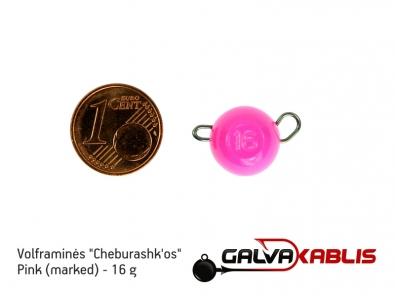 Tungsten Cheburashka Pink 16g