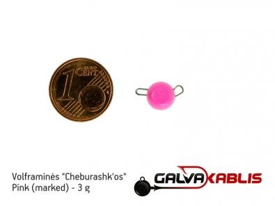 Tungsten Cheburashka Pink 3g