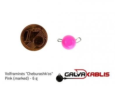 Tungsten Cheburashka Pink 6g
