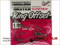 Nogales Hooking Master Ring Offset 1 0