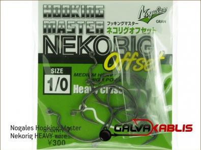 Nogales Hooking Master Nekorig HEAVY wire 1 0