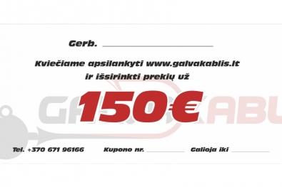 Gift Voucher150