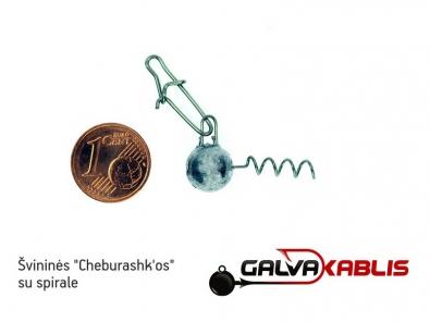 svinine-cheburashk-a-su-spirale